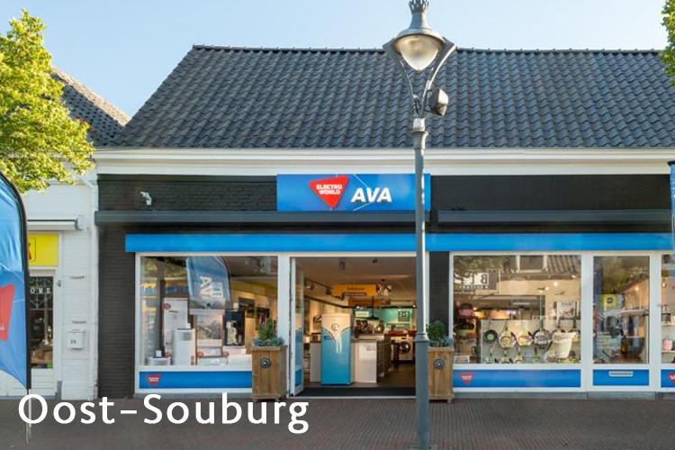 Winkel Electro AVA Oost Souburg.jpg